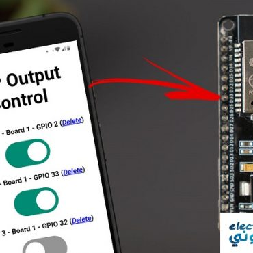 Control-ESP32-and-ESP8266-GPIOs-from-Anywhere-in-the-World