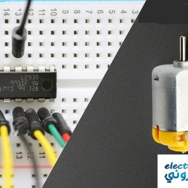 Tutorial-For-Controlling-DC-Motors-with-L293D-Motor-Driver-IC-Arduino