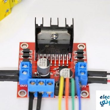 Tutorial-For-Interfacing-L298N-DC-Stepper-Motor-Driver-With-Arduino