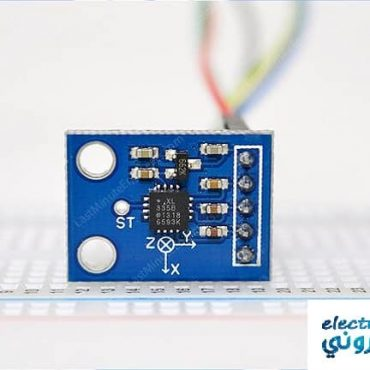 Tutorial-for-Interfacing-ADXL335-Accelerometer-Module-with-Arduino