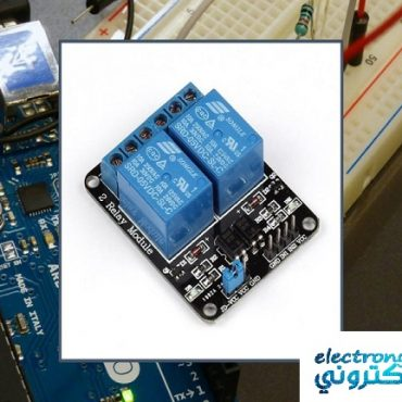 guide-relay-module-arduino-featured